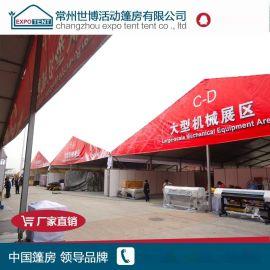 40m大型会展篷房 搭建运输拆除一站式服务