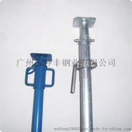 广州特供优质钢支撑脚手架 热镀锌钢支撑 型号齐全