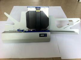 南昊TP40U光标阅读机 读卡机 改卷机 阅卷机 答题卡 机读卡 南昊推出新款新动力高速光标阅读机