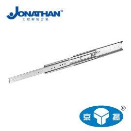 喬納森3702158系列進口不鏽鋼滑軌