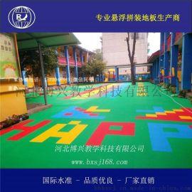 天津懸浮拼裝地板供應商  幼兒園籃球場專用