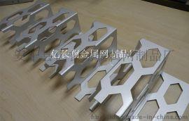 铝装饰冲孔板,最流行铝穿孔板,最时髦外墙冲孔板