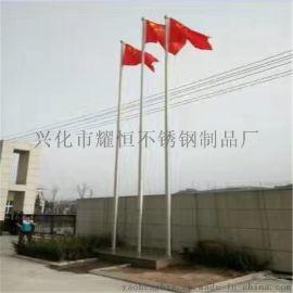 耀恒 泰州不锈钢锥形旗杆厂家 标准旗杆尺寸