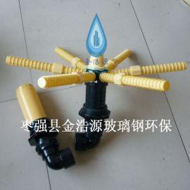 侧装布水器 顶装布水器 ABS布水器