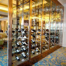 定做酒吧酒莊不鏽鋼酒水架酒櫃金屬酒架廠家定制