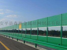高速公路声屏障 直弧型声屏障 铝合金板声屏障