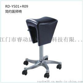 睿动RAYDOW RD-YS01+R09 输液椅可转动 高度可调配调节手柄配脚轮超声椅 诊察椅 医疗椅 注射椅