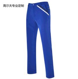 厂家直销 高尔夫运动服装男裤 纯色男士长裤定制Golf服装轻薄透气