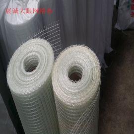 展诚100克外墙玻璃纤维保温网格布