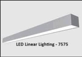 40W 1200mm 7575 吊装线条灯