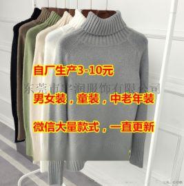 秋季新款套頭毛衣女上衣韓版羊絨毛衣廠家特價處理批發庫存毛衣低價大量批發2元起批