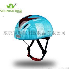 戶外運動 一體速滑輪滑滑板頭盔 碳纖款安全帽