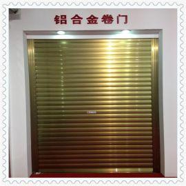 广州中山电动卷闸门厂直销批发双层铝合金遥控门商铺防盗门