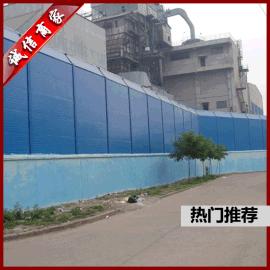 【隔音屏障】专业生产厂家  公路隔音屏障  厂区隔音屏障
