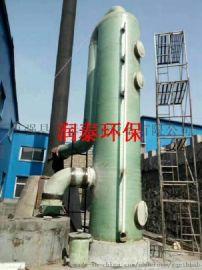 生产制作各类型高效吸收塔厂家-润泰