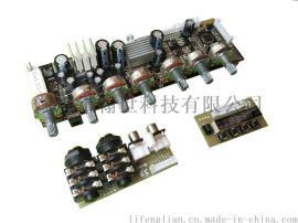 电瓶箱功放板 低音炮功放板 前级 数字功放板 2*60W