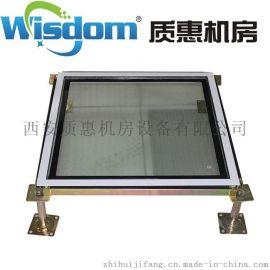 西安質惠鋼化玻璃架空地板 機房透明地板 防靜電玻璃地板 廠家直銷 上門測量 包安裝證件齊全
