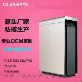 个人便携式负离子空气净化器杀菌除甲醛智能APP加湿加氧商用空气净化器厂家OEM