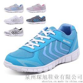 阿克希亚儿童运动鞋晋江外贸批发男鞋女鞋速卖通休闲韩版鞋子库存鞋子