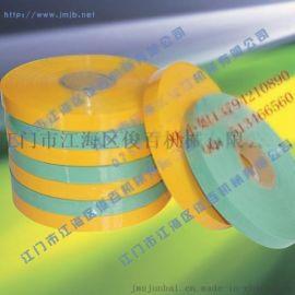 防水压胶条、无纺布胶带/热熔胶胶带/压胶机胶带/雨衣胶带/贴胶机胶带