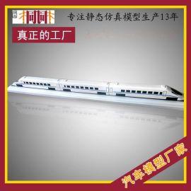 厂家定制静态仿真合金汽车模型 和谐号火车模型