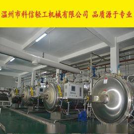 青稞粥成套设备厂家|中型八宝粥生产设备|青稞粥加工生产线-实力见证