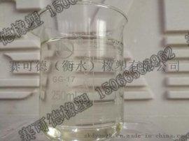 厂家直供LR-WT01 PVC增塑剂