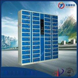 河北山东山西刷IC卡联网智能寄存柜衣柜北京天瑞恒安TRH-KL12可后台查询存储纪录