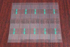 防蓝光PET功能薄膜防紫外线薄膜