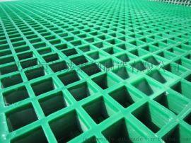 污水处理厂玻璃钢格栅工厂直销-恒润