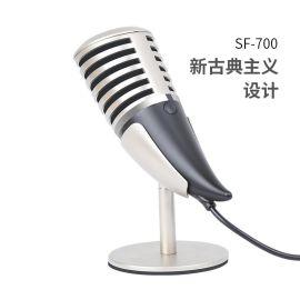 新品热卖 Yanmai精品时尚商务型700电容式电脑K歌麦克风厂家直销