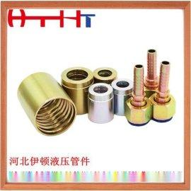 高压胶管接头厂家@杭州高压胶管接头厂家@高压胶管优质厂家