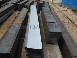 钢板止水带380x6价格