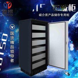 厂家供应高档防磁柜磁介柜硬盘柜消磁柜U盘柜防磁安全柜GYD150