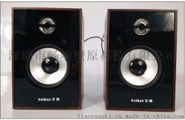 厂家直销 百猫2.0有源音响多媒体小音响 电脑桌面音响批发小音箱