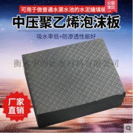 L1100聚乙烯闭孔泡沫板BW嵌缝板PE接缝板