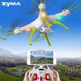 SYMA司馬航模 X5HW遙控飛機 航拍四軸玩具飛機飛行器 無人機模型