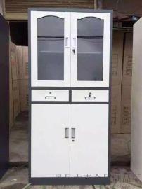 钢制文件柜办公柜环保文件柜