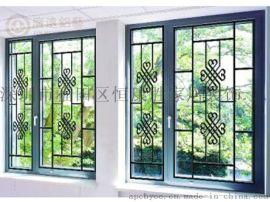 深圳市鋁合金窗花鋁合金防護窗窗戶防護攔隱形防護網防盜網護欄圍欄設計制作安裝中心