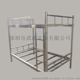 武山(WUSHAN)WS-05A201不鏽鋼子母牀