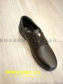 YINGSHOU鹰兽2006真皮防滑耐油电工绝缘鞋,厨师鞋