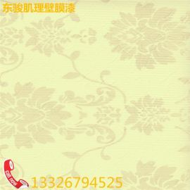 东骏肌理漆 免费加盟代理 新型装饰涂料