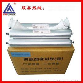 高模量 低模量单组份聚氨酯建筑密封胶