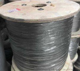 苏阳304不锈钢丝绳 1*19 1mm