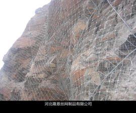 主动/被动边坡防护网