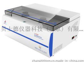 通孔材料孔径分析仪
