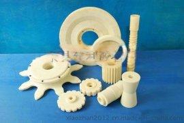 尼龙件加工 尼龙件厂家 尼龙注塑件