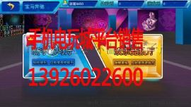 手机移动电玩城 星力手游 手机捕鱼游戏平台 大富豪电玩平台 手游机电玩城