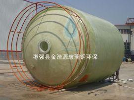 玻璃钢盐酸罐 缠绕储罐 化工储罐 硝酸储罐 罐体生产厂家