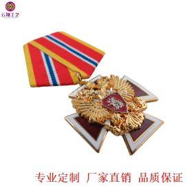 榮譽獎章定做,哪裏可以制作軍工勳章,高檔勳章設計定制工廠